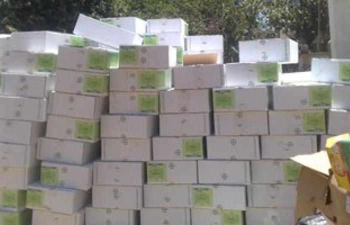 حملة مكبرة بالبحيرة وضبط 294 عبوة مبيدات زراعية منتهية الصلاحية