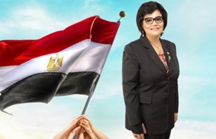 """نائبة """"فى حب مصر"""" بسوهاج تطالب بانشاء مشروعات كثيفة العمالة لتوفير فرص عمل للشباب"""
