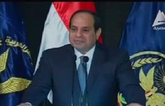 """السيسى لـ""""قيادات الشرطة"""": أمن وسلامة المصريين معلق فى رقابكم"""