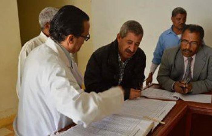 إحالة 7 أطباء للتحقيق بسبب عدم تواجدهم فى مستشفى القصير العام