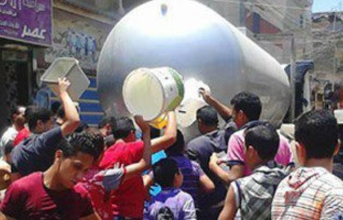 """""""مياه الجيزة"""": قطع المياه عن الهرم وفيصل من 8 مساء الجمعة حتى صباح السبت"""