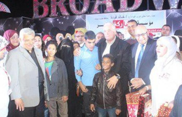 """محافظ جنوب سيناء يشهد احتفالية """"مشاركة الخير"""" بذوى الاحتياجات الخاصة"""