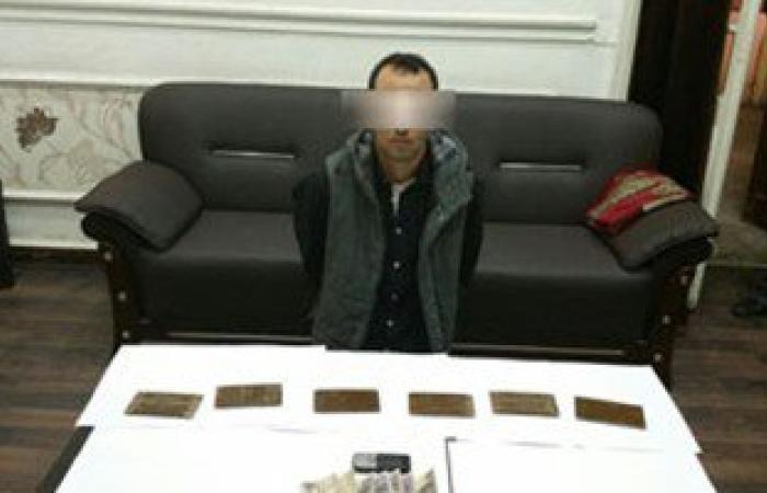 حبس تاجر مخدرات ضبط بحوزته 3 كيلو حشيش بالدقى