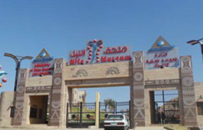 بالصور.. تعرف على متحف النيل الجديد بأسوان وأهم مقتنياته الأثرية