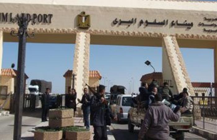 سفر وعودة 766 مصريا وليبيا عبر منفذ السلوم خلال 24 ساعة