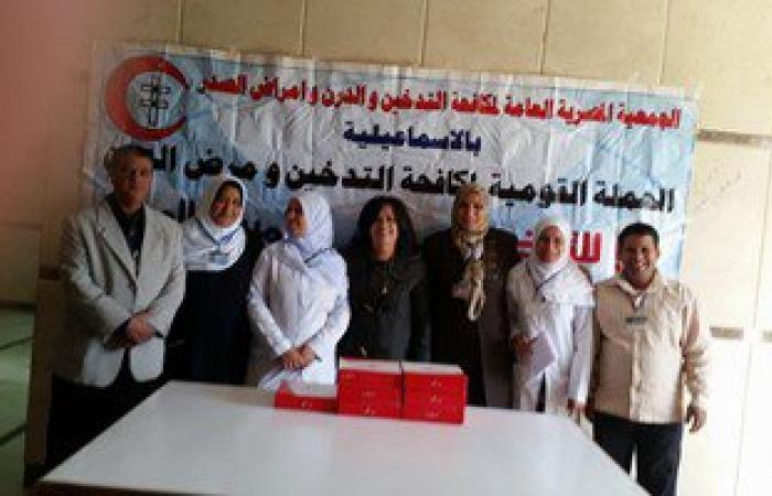 بالصور..جمعية مكافحة التدخين تحتفل بالمولد النبوى بمستشفى الصدر بالإسماعيلية