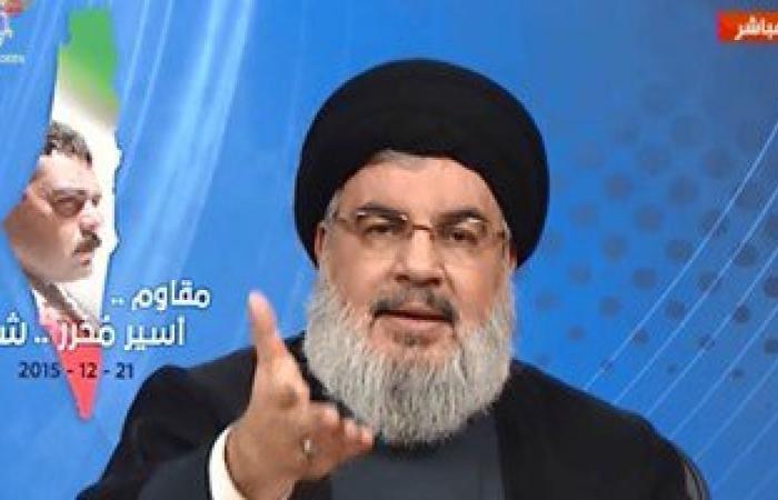 """""""نصر الله"""": حزب الله يلعب دورا لمواجهة المشروع الصهيوأمريكى بالمنطقة"""