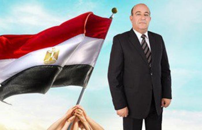 """""""المؤتمر"""":سيف اليزل وافق على تعديل المواد الموحية بأن """"دعم مصر"""" حزب جديد"""