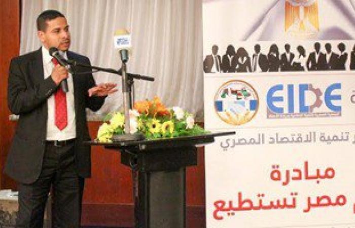"""بالصور..رفع توصيات مبادرة """"نعم مصر تستطيع"""" لأعلى الجهات التنفيذية والتشريعية"""