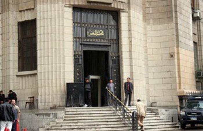 محكمة النقض تنظر اليوم طعون القضاة المستبعدين من انتخابات النادى