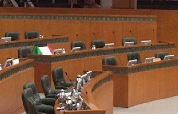 ننشر صورة مقعد النائب نبيل الفضل مغطى بعلم الكويت بعد وفاته