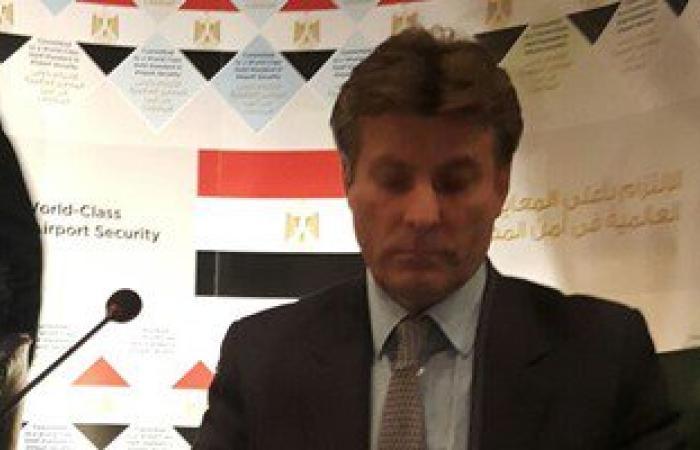 """مصادر:فوز """"كنترول ريكسيز"""" البريطانية بتقييم إجراءات أمن المطارات المصرية"""