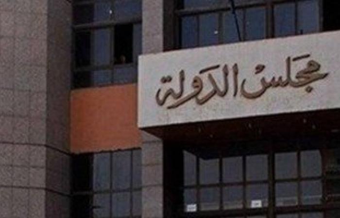 القضاء الإدارى يقضى بعدم اختصاصه بنظر دعوى غلق السفارة الإسرائيلية