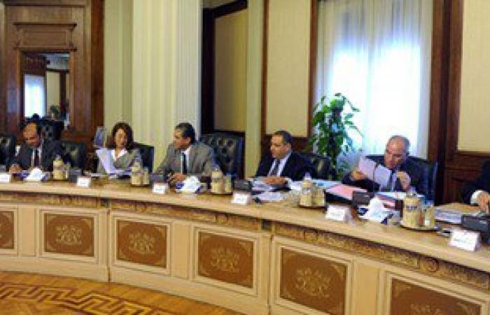 الحكومة توافق على قرار السيسى لقرض بنك التنمية الإفريقى بـ50 مليون يورو