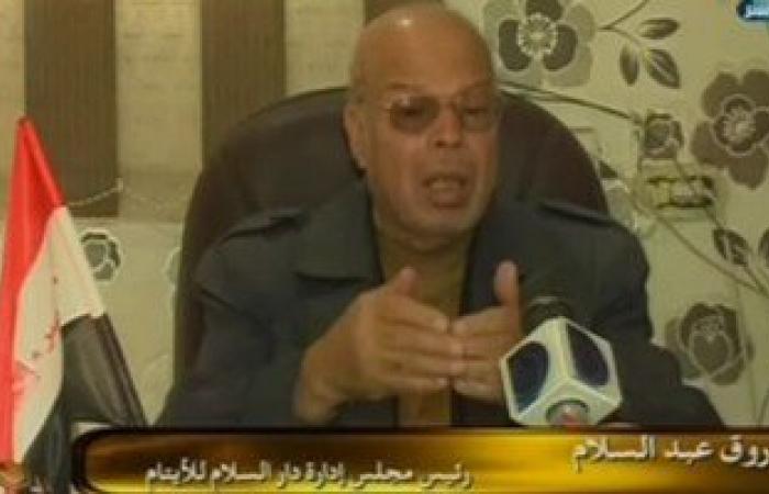"""مدير دار أيتام بالإسكندرية نافياً وجود تعذيب:""""الولاد عندنا عايشين فى عز"""""""