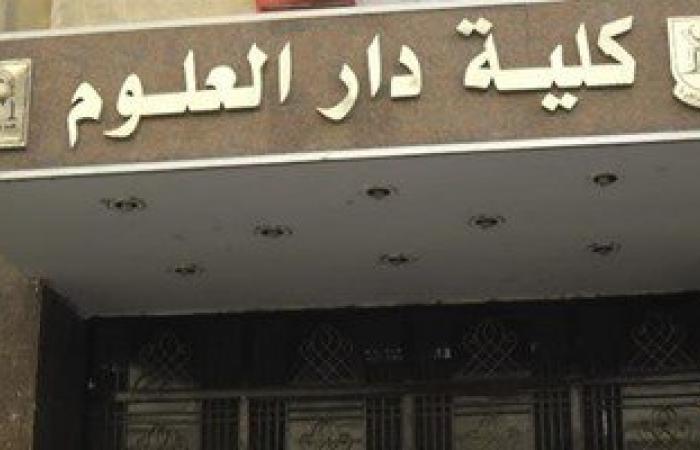 """25 لجنة لامتحان طلاب """"دار العلوم وحقوق القاهرة"""" المحبوسين"""