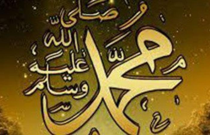 """""""مليونية الصلاة على النبى"""" تتصدر """"تويتر"""" فى ذكرى مولد الرسول"""