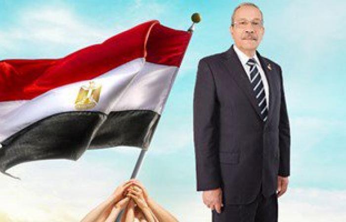 """دعم مصر:نواب بـ""""الوفد"""" انضموا للائتلاف وفصلهم من الحزب لا يؤثر على العضوية"""