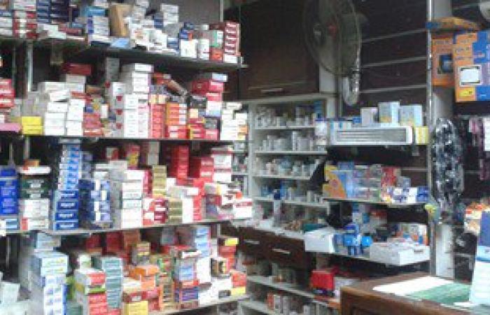 """""""صحة الإسكندرية"""" تغلق 4 صيدليات وتحرز أدوية مهربة ومحظور تداولها ببرج العرب"""