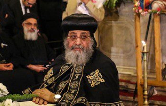البابا تواضروس: الكتاب المقدس ملىء بوعود الله واليهود فسروا فكرة المخلص خطأ