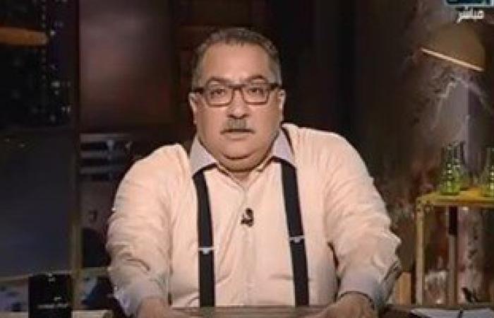 """إبراهيم عيسى بـ""""القاهرة والناس"""":""""دعم مصر"""" غير شرعى و""""عودة للصوت الواحد"""""""