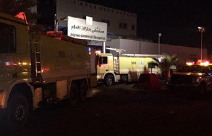 بالفيديو والصور..مصرع 25 شخصا وإصابة 107 فى حريق بمستشفى جازان بالسعودية