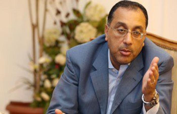 """وزير الإسكان: اليوم آخر موعد لحجز أراضى """"بيت الوطن"""" للمصريين بالخارج"""