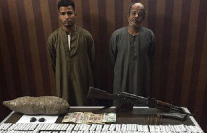 القبض على ميكانيكى وصديقه لحيازتهما ربع كيلو أفيون و1500 قرص مخدر بأسوان