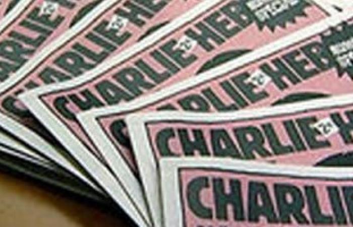 """فى الذكرى الأولى للهجوم على مقرها..""""شارلى إيبدو"""" تنشر صورا مسيئة لـ""""التدين"""""""