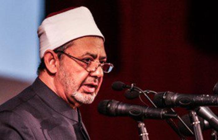 """الأزهر يبدأ مشاورات تشكيل """"التحالف الإسلامى"""" بانضمام علماء شيعة معتدلين"""