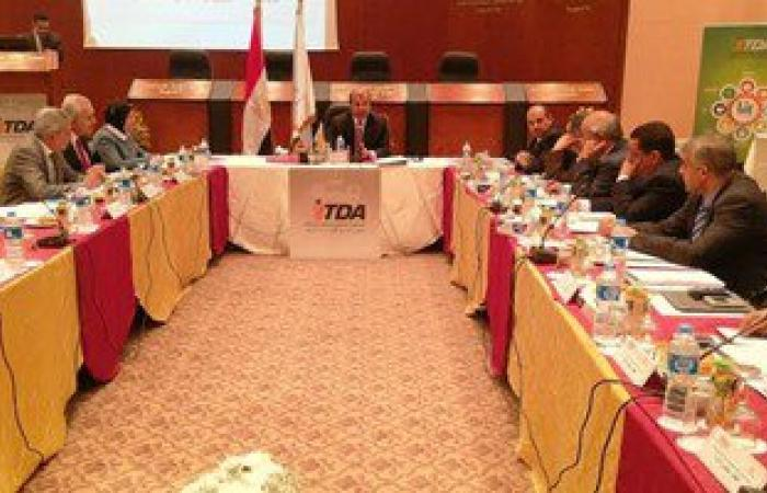 وزير التموين يوجه الدعوة للمستثمرين لإقامة سلاسل تجارية فى 16 محافظة