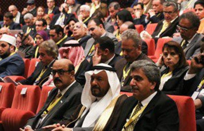 """""""وحدة مكافحة الإرهاب"""" يطالب بإنشاء مرصد عربى لرصد الجماعات الإرهابية"""