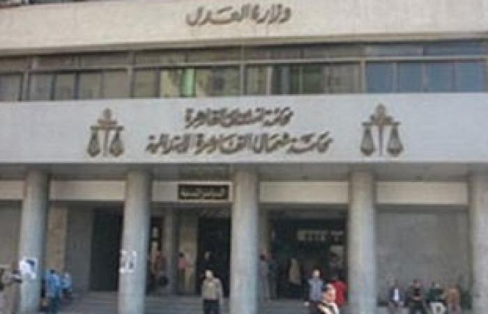 بدء محاكمة خلية طنطا الإرهابية.. والمحكمة تمنع تصوير الشهود