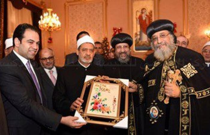 """بالصور.. البابا يقدم هدية تذكارية لشيخ الأزهر  بمناسبة عيد ميلاد """"الطيب"""""""