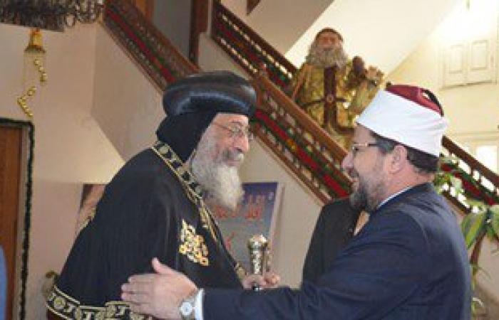 الأوقاف: تهنئة الأقباط بالعيد تهنئة للبشرية بميلاد النبيين محمد وعيسى