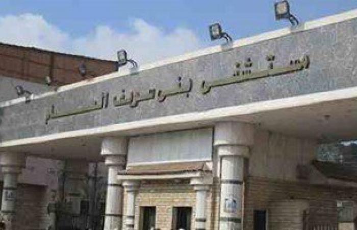 مدير مستشفى بني سويف: طلقات نارية فى البطن والرقبة أدت لوفاة أمين الشرطة