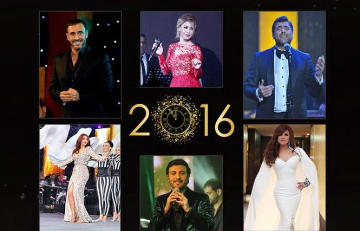 تابعوا المزيد من الصور والأسرار حول حفلات النجوم في استقبال العام الجديد