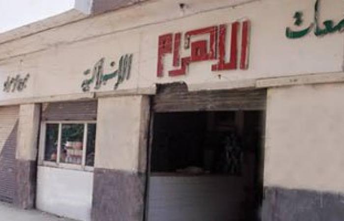 مجمعات الأهرام: ضخ 100طن خضراوات ولحوم وسلع غذائية يوميا بأسعار مخفضة
