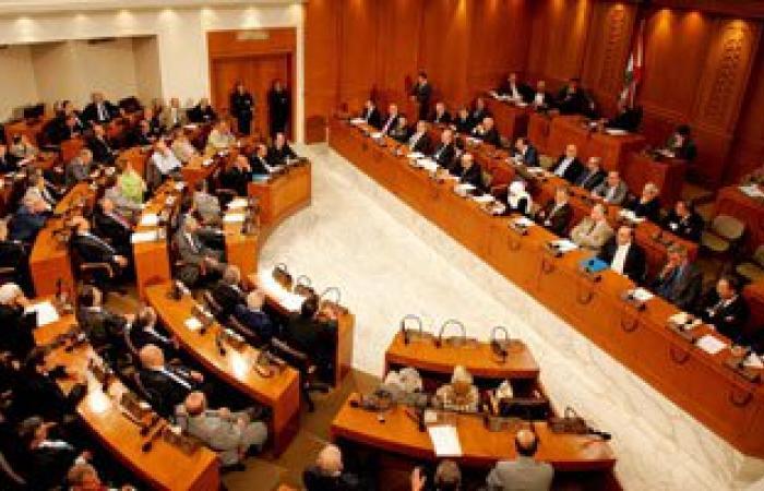 مجلس النواب اللبنانى يدعو لعقد جلسة يوم الخميس لانتخاب رئيس للجمهورية