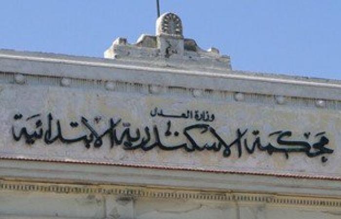 بدء التحقيق فى بلاغ ضد المستشار الإعلامى للسلك القنصلى بالإسكندرية
