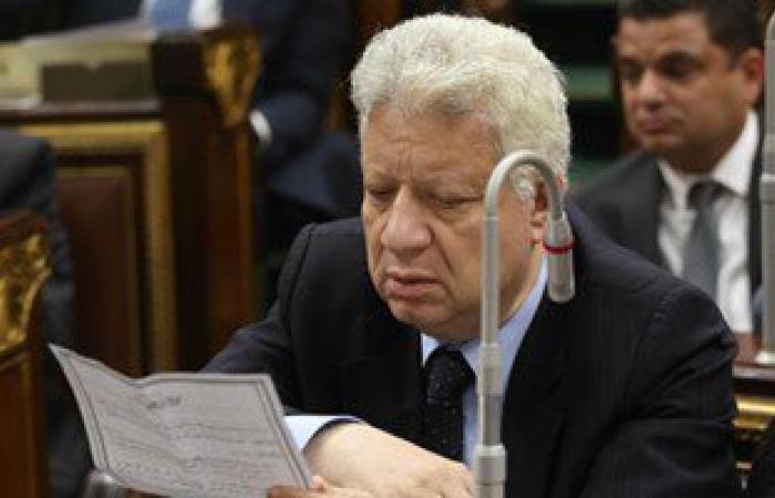 """مرتضى منصور : """"أنا مش فلول .. أنا قائد 25 يناير"""""""
