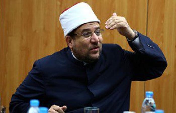 """""""الأوقاف"""" تفتتح 10 مساجد جديدة اليوم فى المحافظات"""
