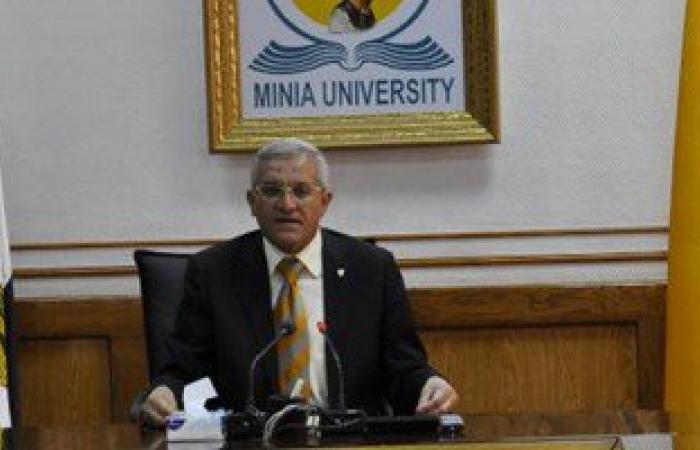 جامعة المنيا: ظهور النتائج خلال الأسبوع الأول من الفصل الدراسى الثانى
