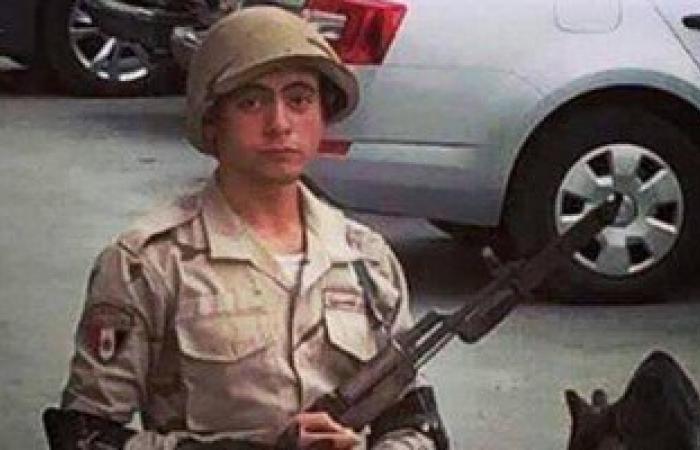 """لليوم الثانى.. هاشتاج """"علمنى العسكرى المصرى"""" يتصدر تويتر"""