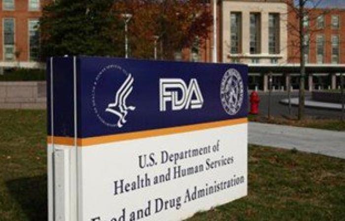 الغذاء والدواء الأمريكية:عقار زيباتير الجديد يعالج فيروس سى خلال 16 أسبوعا