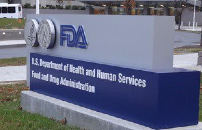 FDA تصدق على طرح دواء جديد لعلاج سرطان الساركوما الشحمية