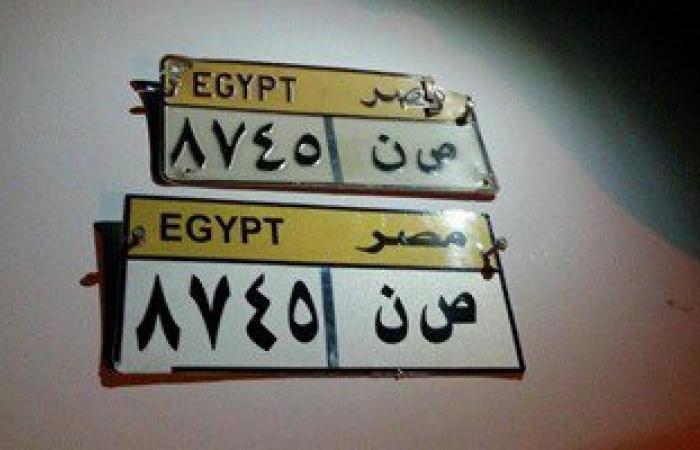 بالصور.. ضبط سيارتين برخص مزورة فى حملة مرورية بأبورديس بجنوب سيناء