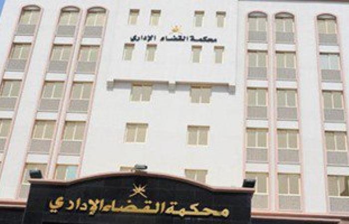 القضاء الإدارى ينظر اليوم دعوى بطلان عزل رئيس قناة أزهرى