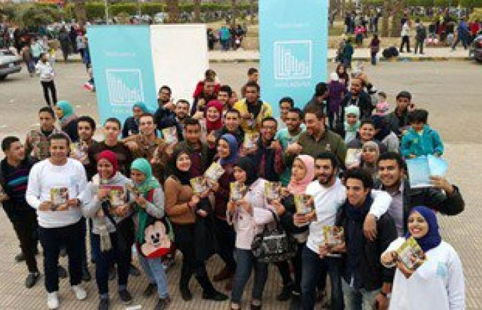 """بدء حفل حملة أخلاقنا بـ""""ستاد حرس الحدود"""" بالإسكندرية برعاية """"اليوم السابع"""""""