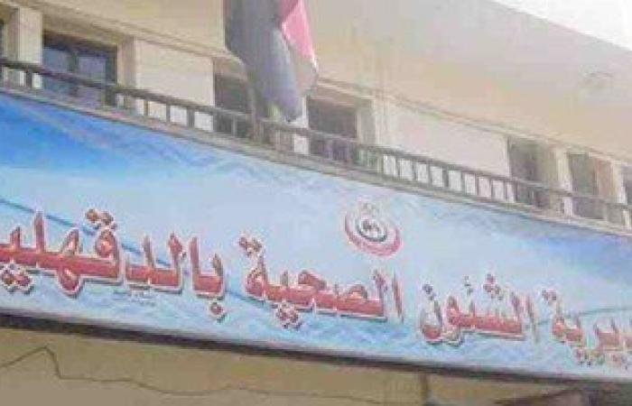 القوات المسلحة تجهز 9 وحدات طبية بقرى محافظة الدقهلية